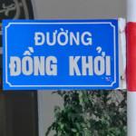 ドンコイ通り(Dong Khoi)を散策してみた。/ベトナム、ホーチミン(Ho Chi Minh, Vietnam)