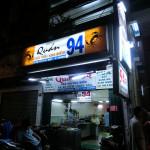 蟹料理専門のローカルシーフードレストラン/カニチャーハン、ソフトシェルクラブが食べたーい。クアン94 (Quan 94 goc)/ベトナム、ホーチミン(Ho Chi Minh, Vietnam)