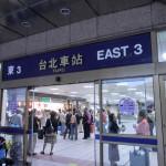 台北駅の駅構内図/台北新幹線の切符売り場(窓口)の場所ついて