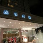 台北のナイトスポット azie grand café /ザ・リージェント台北(The Regent Taipei)晶華酒店 1F