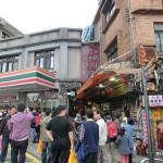 台湾 九份の入り口/Google ストリートビュー(台湾 九份)