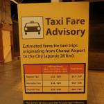 シンガポール・チャンギ国際空港 Singapore Changi International Airport