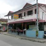 """ホテルのスタッフお勧めのラマイビーチのローカルレストラン """"SRI NUAN"""" (タイ サムイ島)"""