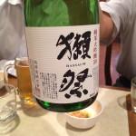 純米大吟醸 獺祭 (だっさい)